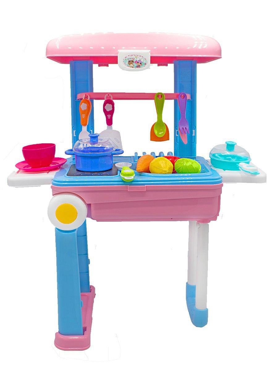 игровой набор кухня чемодан